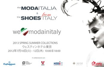 MODA-Shoes-from-Italy-Tokyo-int